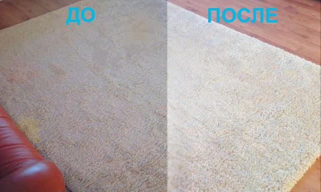 Химчистка ковров и ковролина на дому Днепроптеровск