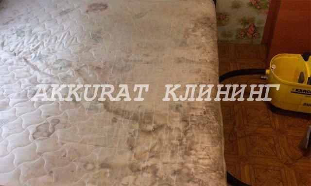 Химчистка матрасов Днепропетровск на дому